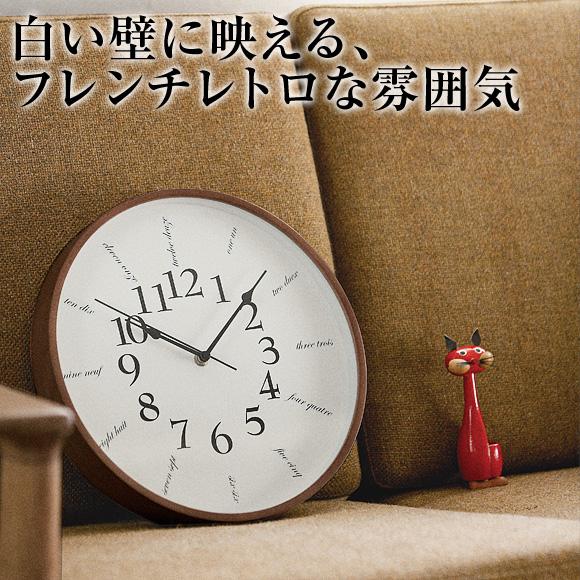掛時計「SALON」