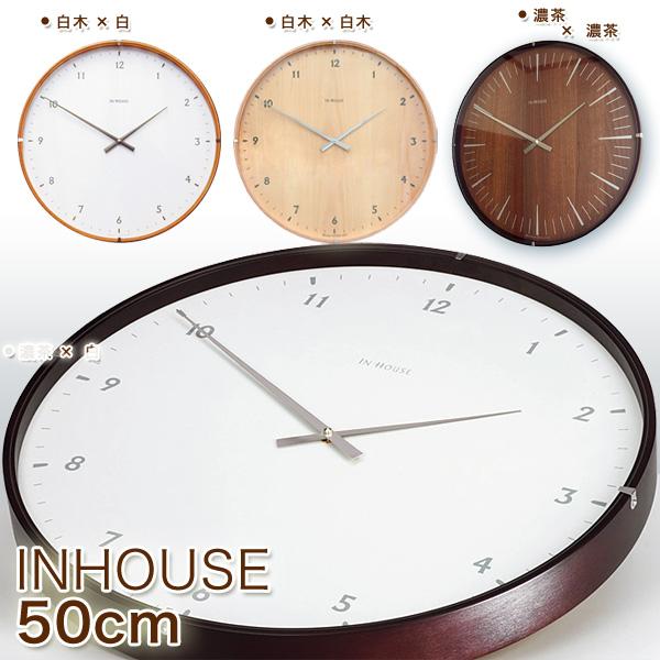 インハウス/INHOUSE ラミネート・ウォールクロック(50cm)
