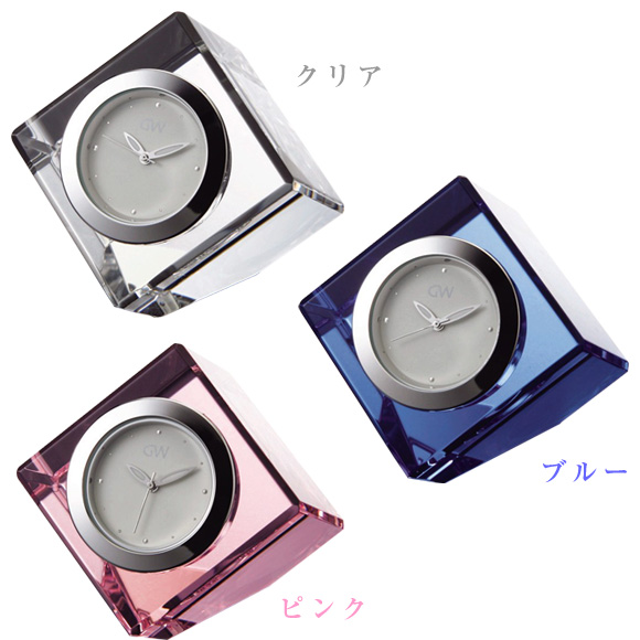 キューブ型ガラス時計「コフレ」