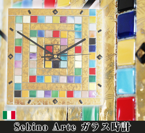 Sebino Arte ガラス時計 GO07R22