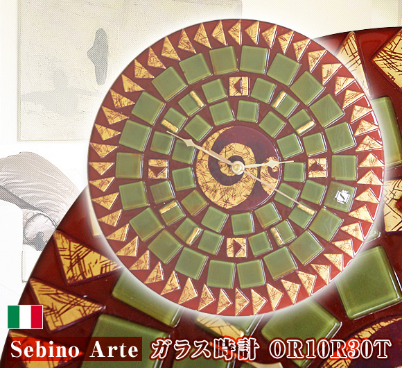 Sebino Arte ガラス時計 OR10R30T