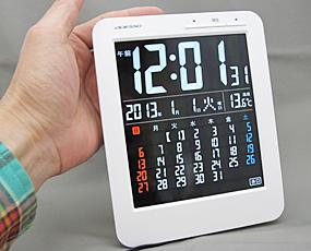 カラーカレンダー電波時計 掛置兼用 (AD-KW9292)