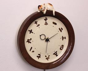 振り子時計 アナログ 招き猫 陶器 掛け時計 日本製 和風 「福々招き猫」 (CY-Y9771)