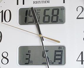 リズム時計(RHYTHM) 掛け時計 電波時計 温度計 湿度計 アナログ ステップムーブメント フィットウェーブリブDX (4FYA09SR18) 【 SALE在庫限り50%OFF 】