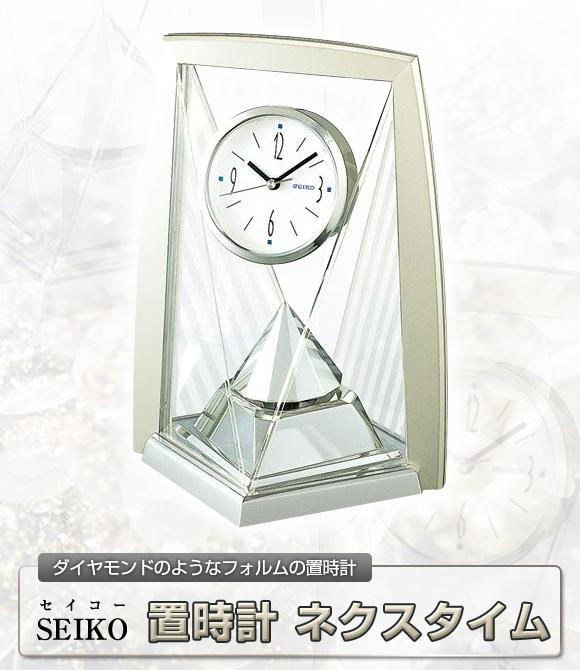 SEIKO(セイコー)置時計 ネクスタイム