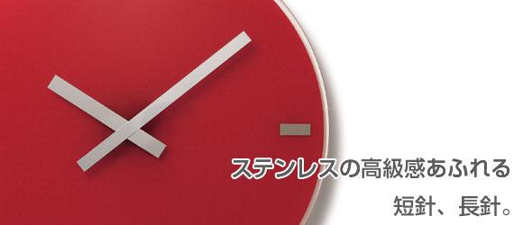 http://www.clock-world.jp/images/items/clock4/izen/tl-lc06-16top-02.jpg