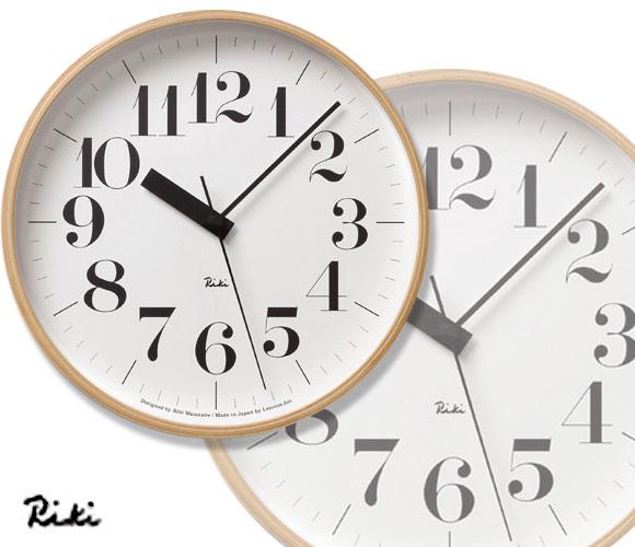 電波掛け時計「RIKI」
