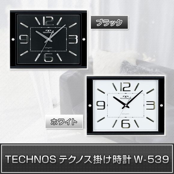 TECHNOSテクノス掛け時W-539
