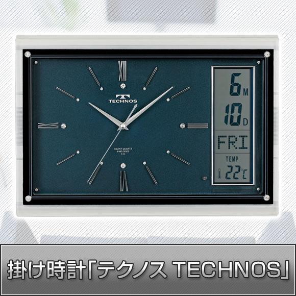 掛け時計「テクノスTECHNOS」