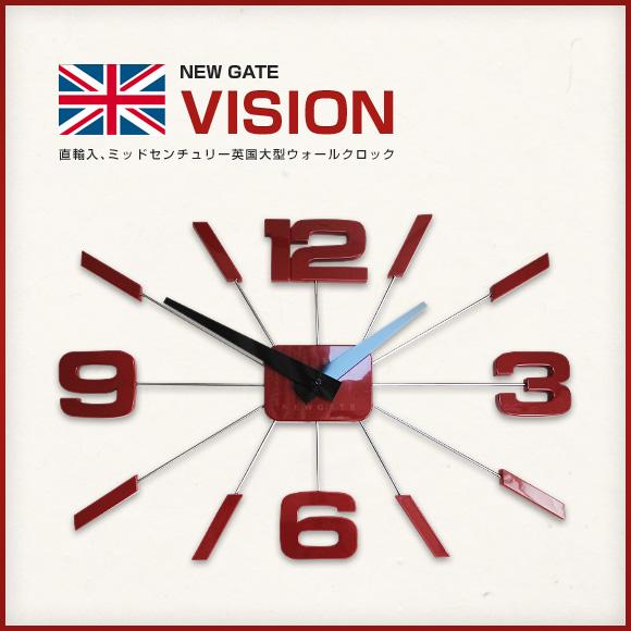 直輸入、ミッドセンチュリーVISION 英国大型ウォールクロック(掛け時計)