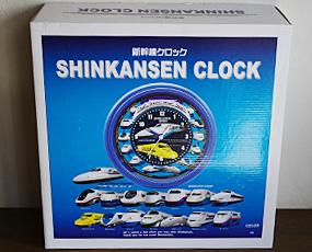 新幹線クロック、歴代の新幹線のイラスト、列車が走りアナウンスします(SA-shinkan)