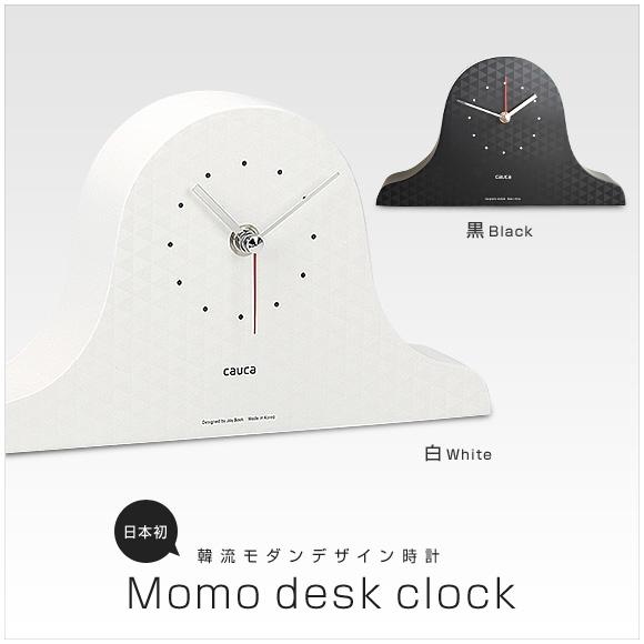 韓流モダンデザイン時計「Momo desk clock」(CA-momo)