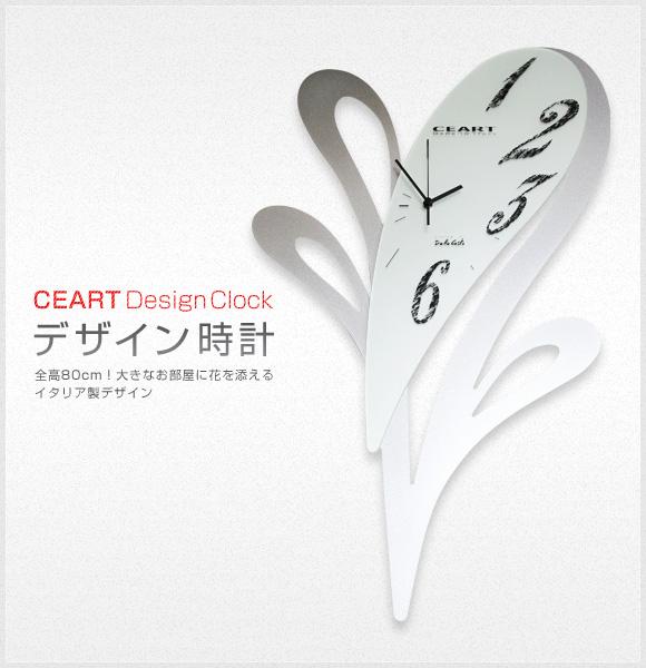 CEART デザイン時計 FE0170-6