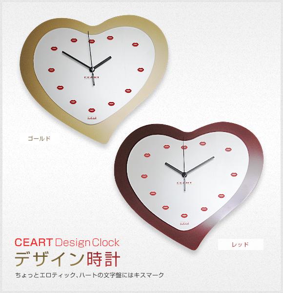 CEART デザイン時計 FE0218