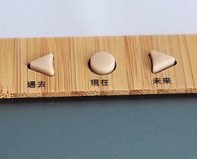 竹の日めくり電波時計 8656BM (KC-8656BM)