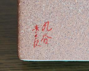 日本の名品「九谷焼置き時計41T-3」日本製 (SMT-41T-3)