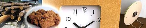 MDFの時計