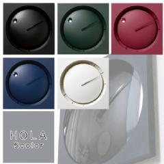 デザイン掛け時計「HOLA」